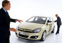 Vybor-avtomobilja